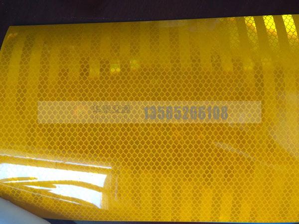通明超强级黄色