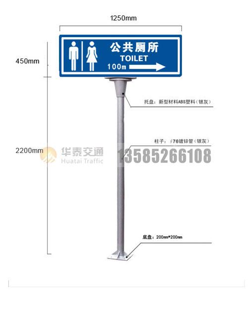 卫生间标志牌-(8)