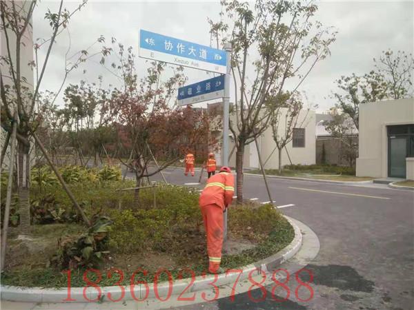 苏州工业园路牌