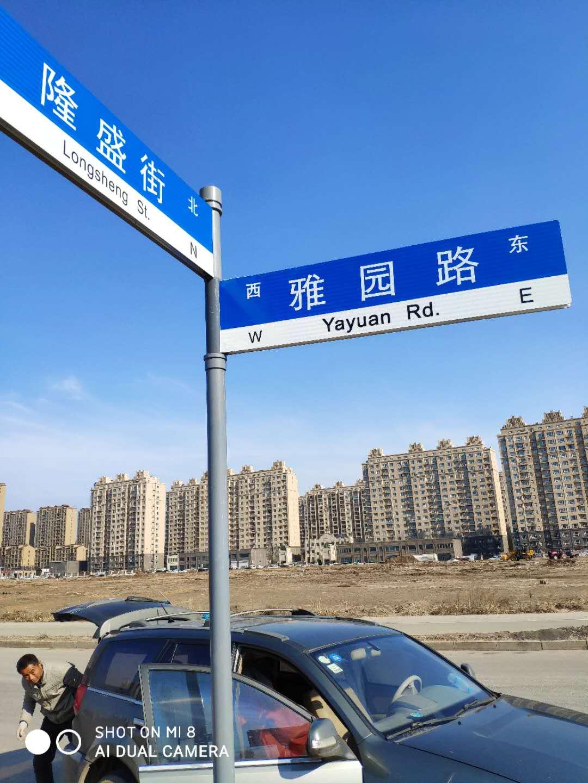吉林长春专用路12博体育网站
