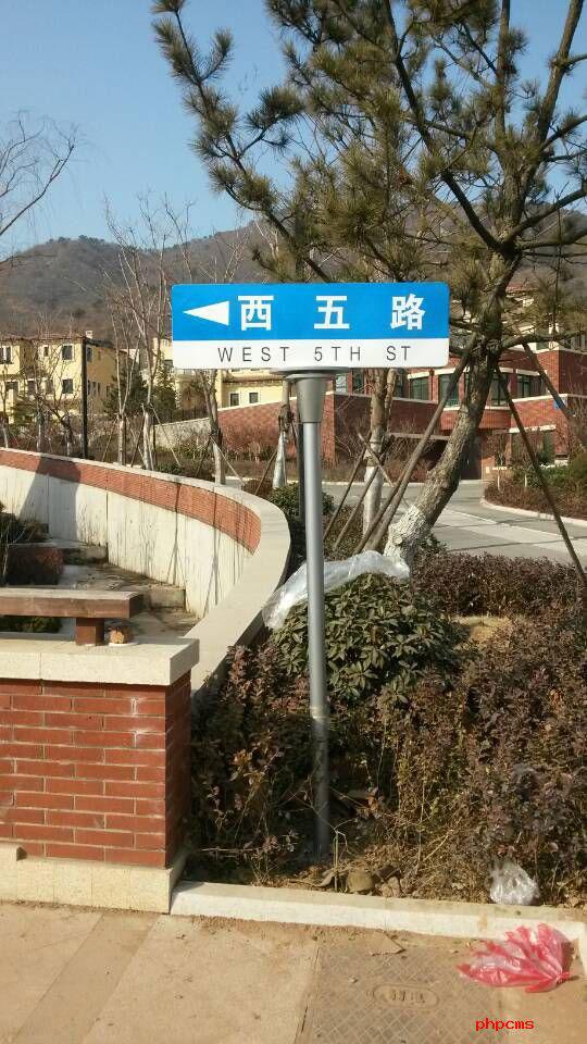 山东青岛一批路名牌发货并安装完毕!
